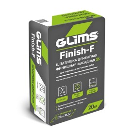Шпаклёвка цементная финишная Glims Finish-F 20 кг