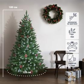 Ель новогодняя искусственная «Норвежская» 180 см