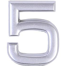 Цифра «5» самоклеящаяся 40х32 мм пластик цвет матовое серебро