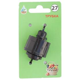 Адаптер для капельной трубки BOUTTE , 16 мм x 3/4 дюйма. №27
