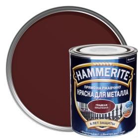 Краска гладкая Hammerite цвет вишнёвый 0.75 л