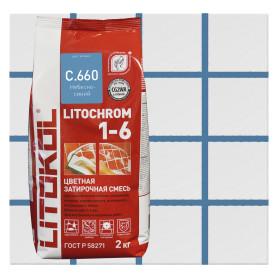 Затирка цементная Litochrom1-6 C.660 небесно-синий 2кг