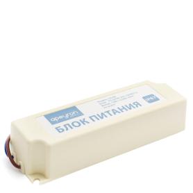 Блок питания влагозащищенный  100-240 В 25Вт IP67