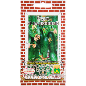 Семена Огурец «Балконный» F1