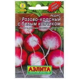 Семена Редис «Розово-красный» (Лидер)