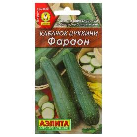 Семена Кабачок-цукини «Фараон»