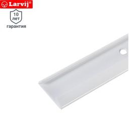 Рельс несущий Larvij 1000 мм цвет белый
