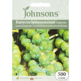 Семена Капуста брюссельская Геркулес, 500 шт.