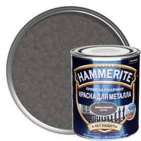 Краска молотковая Hammerite цвет серый 0.75 л