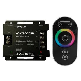 Контроллер RGB 12-24 В 288 Вт пульт до 15 м ленты IP20