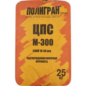 Смесь цементно-песчаная Полигран М300, 25 кг