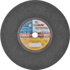 Круг отрезной по металлу, А24, 355х3,5х25,4 мм