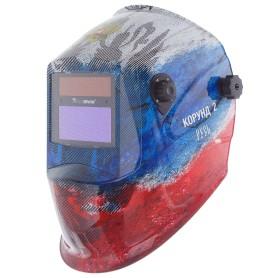Маска сварщика-хамелеон Русь 7100V