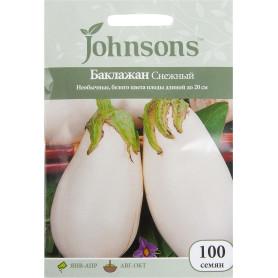 Семена Баклажан «Снежный» 100 шт.