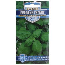 Семена Базилик зелёный «Русский гигант»