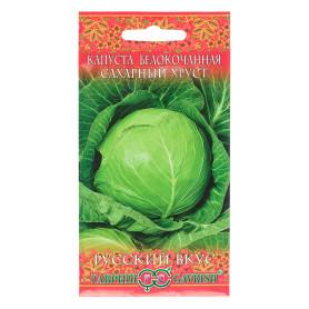 Семена Капуста белокочанная «Сахарный хруст»