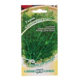 Семена Укроп «Ароматный букет»