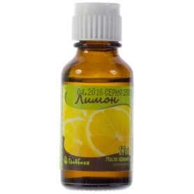 Масло эфирное для бани «Лимон» 17 мл