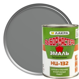Эмаль НЦ-132 Выбор Мастера цвет серый 0.7 кг