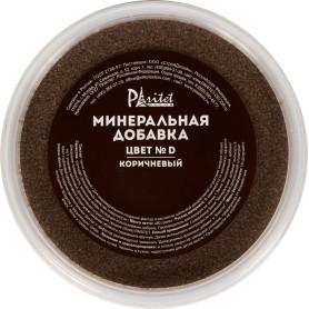 Минеральная  добавка № D цвет коричневый
