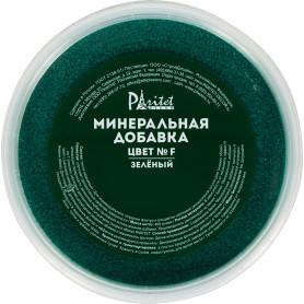 Минеральная  добавка № F цвет зелёный