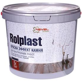 Покрытие декоративное Rolplast Questor 5 кг