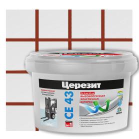 Затирка цементная Ceresit CE 43/2 водоотталкивающая цвет кирпичный