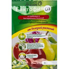 Средство для защиты растений от болезней «Бактофит СП» 10 г