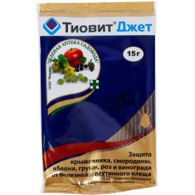 Средство для защиты садовых растений от вредителей «Тиовит Джет» 15 г