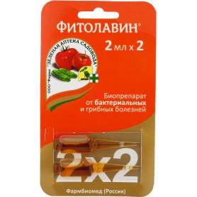 Средство для защиты садовых растенийот болезней «Фитолавин» 2х2 мл