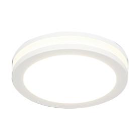 Спот встраиваемый светодиодный Elektrostandard «Racconto», 5 Вт, 445 Лм, IP20, цвет белый