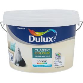 Акриловая краска Dulux Classic Colour 2,5 л
