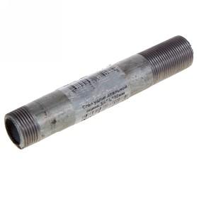 Сгон удлинённый d 20 мм L 0.15 м оцинкованная сталь