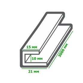 Профиль ПВХ стартовый/финишный Т8/10 мм, 3 м, цвет белый