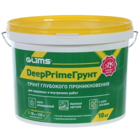 Грунтовка глубокого проникновения Glims DeepPrime 10 л