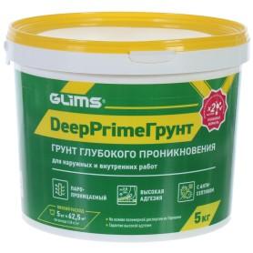 Грунтовка глубокого проникновения Glims DeepPrime 5 л