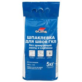 Шпаклёвка для заделки швов Glims MasterFlott, 5 кг