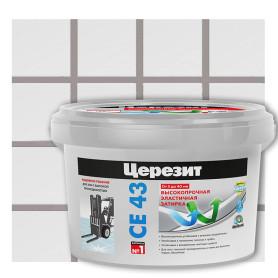 Затирка цементная Ceresit CE 43/2 водоотталкивающая цвет серый