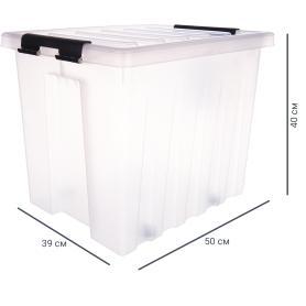 Контейнер Rox Box с роликами 50х39х39 см, 50 л, пластик цвет прозрачный с крышкой