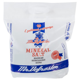 Противогололедный реагент Минеральная соль, 10 кг