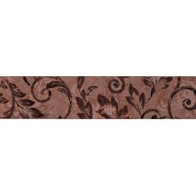 Бордюр «Флориан» 40х8.4 см цвет коричневый