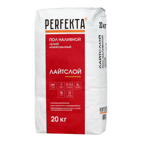 Наливной пол Perfekta Лайтслой 20 кг