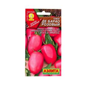 Семена Томат розовый «Де Барао»