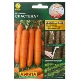 Семена Морковь «Сластёна» (Лента)