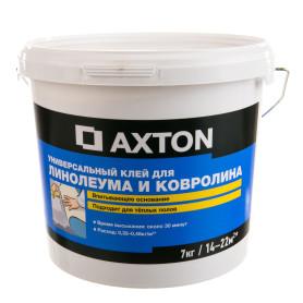 Клей Axton универсальный для линолеума и ковролина, 7 кг