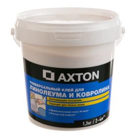 Клей Axton универсальный для линолеума и ковролина 1.3 кг