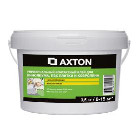 Клей Axton универсальный для линолеума и ковролина, 3.5 кг