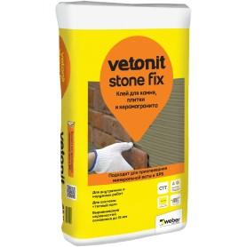 Клей для камня и керамогранита Weber Vetonit Stone Fix, 25 кг