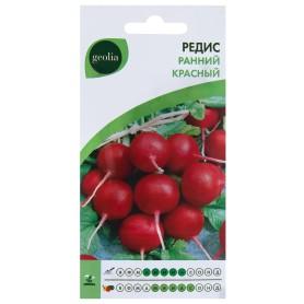 Семена Редис Geolia «Ранний красный»