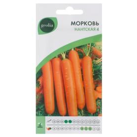 Семена Морковь Geolia «Нантская 4»
